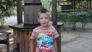 Демишев Илья. 6 лет.  Басня