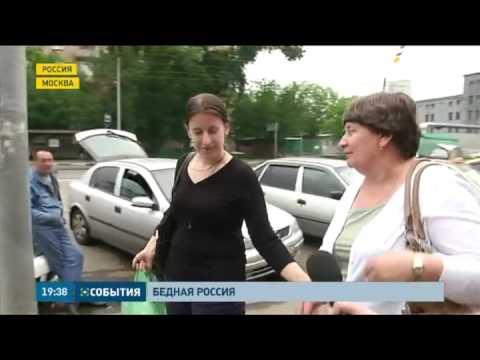 Обычные россияне уже почувствовали эффект от санкций Запада