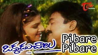 Okkadu Chalu Songs - Pibare Pibare - Rajasekhar - Rambha