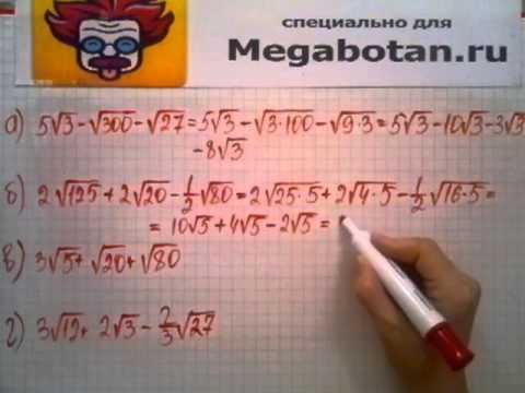 Номер 15.25. Алгебра 8 класс. Мордкович