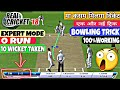 Real Cricket18 Test Match Bowling Trick| Spinner trick| How To Take Wicket| 10 ball 10 wicket | tips