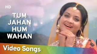 Tum Jahan Hum Wahan (HD)   Apradhi (1974)   Yogeeta Bali   Suman Kalyanpur   Mahendra Kapoor