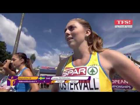 2017 - Heptathlon - U23 European Athletics Championships Byd