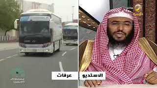 فضل الدعاء في يوم عرفة مع د. زيد بن عبدالعزيز الشثري
