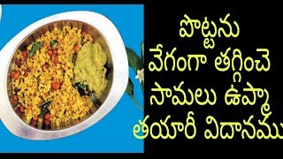How to Lose Weight Fast With millets (saame)    Millets(saame) Recipes For Weight Loss