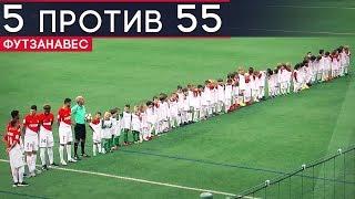 5 ФУТБОЛИСТОВ ПРОТИВ 55 ДЕТЕЙ. КТО ПОБЕДИТ? СБОРНАЯ БЕЛЬГИИ ИГРАЕТ В БАСКЕТБОЛ - GOAL24