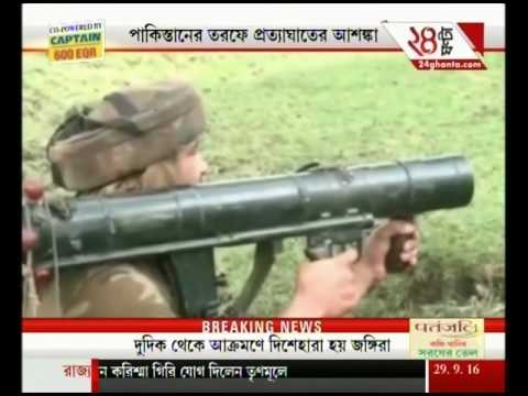 Ki Khabar Bangla: Post surgical strikes, villages from Punjab to Kashmir evacuated