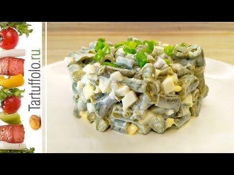 Быстрый салатик для гостей