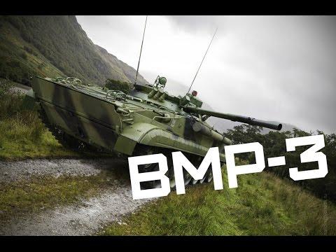 БМП-3 • BMP-3