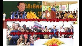 Samdech Hun Sen, Cambodian Prime Minister 23 oct 2017