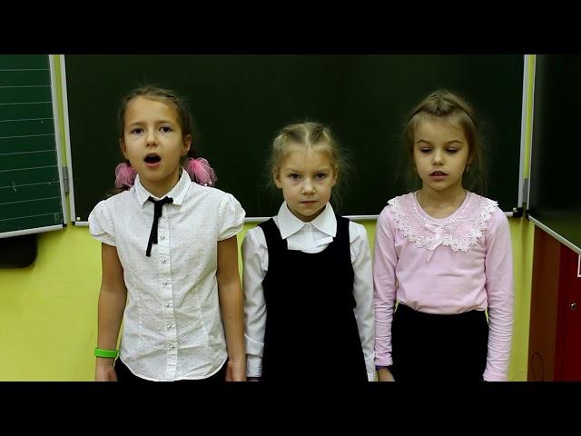 """Изображение предпросмотра прочтения – «1 """"Д"""" класс» читают произведение «Пожалуйста, добрым будь!» Л.Ерохиной"""