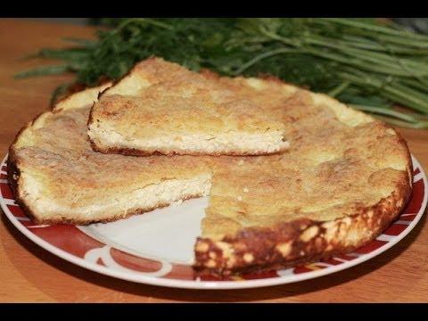 Пирог Хачапури Пирог с брынзой или сулугуни
