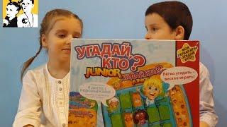 Обзор настольной игры-челлендж Угадай кто ? Review of a board game Guess who?