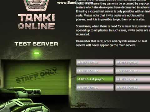 Test Code Online