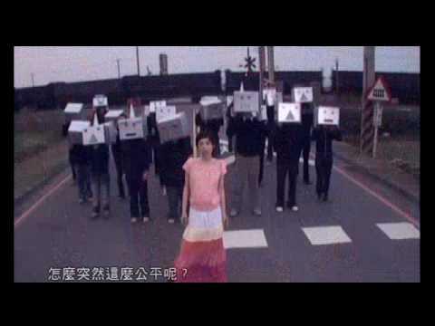 ciacia - 諷刺 (MV)