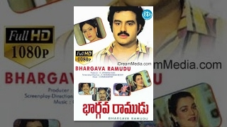 Bhargava Ramudu Full Movie