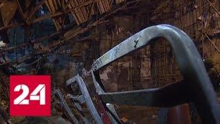 Начальник ГУ МЧС по Кемеровской области: очаг возгорания был на третьем этаже ТЦ - Россия 24