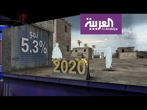 صندوق النقد العربي قلق على تباطؤ متوقع للاقتصاد في السودان  - 23:53-2019 / 4 / 23