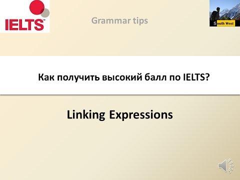 Примеры теста IELTS - ielts-