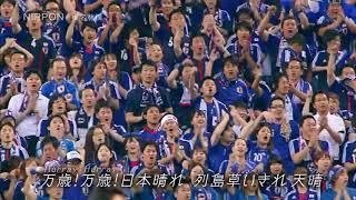 ワールドカップ6大会連続出場決定!