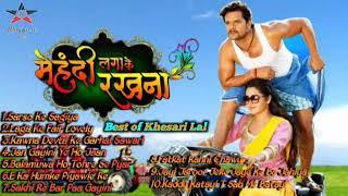 | Mehandi laga ke Rakhna | (Top 10 SuperHit song's)