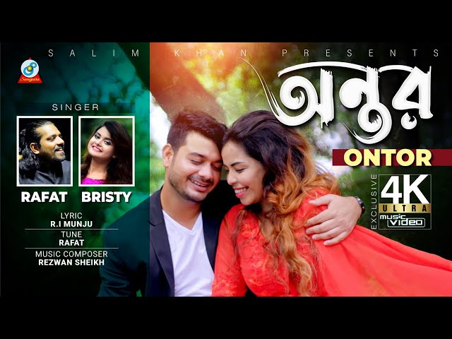 Rafat, Bristy - Ontor | অন্তর | New Music Video 2020