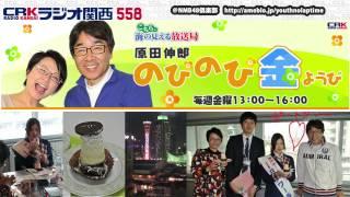 NMB48最新情報 http://ameblo.jp/youthnolaptime/ 単発NMBラジオ再生リス...