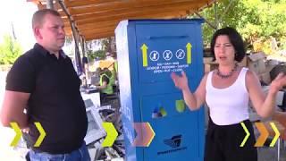 Утилизация бытовой техники / Видео