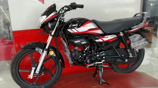 2020 Hero HF Deluxe bs6 Launched In India; Prices Start At Rs. 55,925