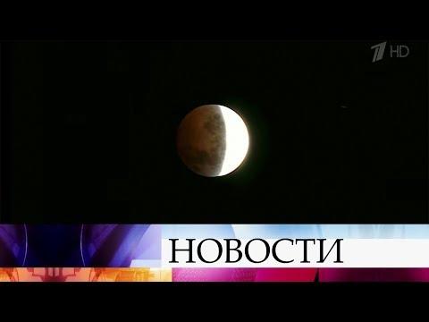 После красного Суперлуния в Центральные регионы России придут аномальные холода.