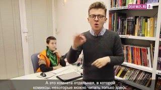 КУЛЬТУРА UP: Библиотека для молодежи