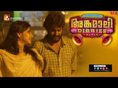 Angamaly Diaries | അങ്കമാലി ഡയറീസ് | Amrita Online Movies