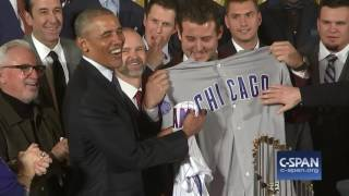 President Obama honors World Series Champions Chicago Cubs (C-SPAN)