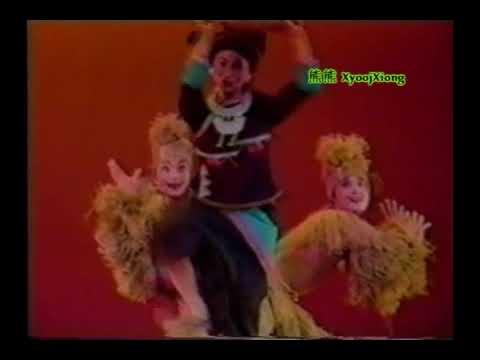 苗族稻草人舞蹈 Miao/Hmong Scarecrow Dance (H