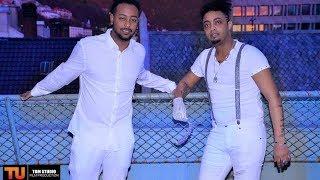 Best  Eritrean dj in Norway  Dj Tommy And dj Lamek