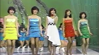 作詞:伊藤アキラ 作曲:森田公一 編曲:竜崎孝路 1980 1・1.