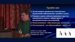 видео Ультразвуковая диагностика (УЗИ): полезные советы