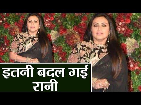 Deepika & Ranveer Reception: Rani Mukerji looks unrecognisable in her black sheer saree | Boldsky