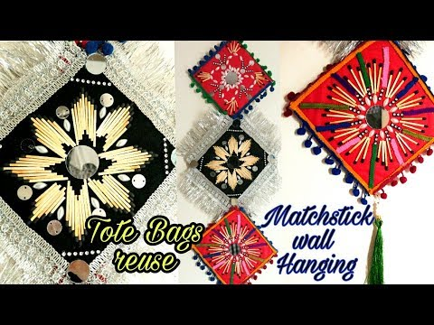 Matchstick Wall Hanging using Shopping Bags  Best out of waste