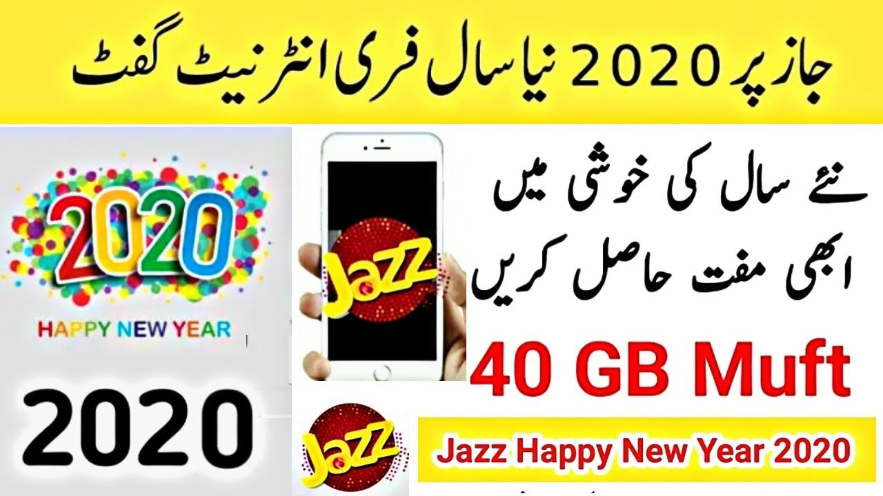 JAZZ free internet New year Gift 2020 Jazz free internet ...