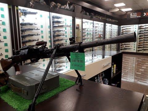 магазин оружия в России Пятигорск