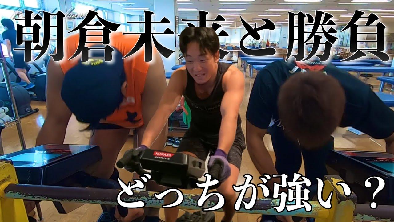 【朝倉未来とマジ勝負】空手世界チャンピオンと朝倉未来で勝負した