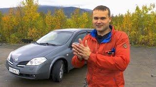 Спец выпуск. Знакомство с Nissan Primera P12