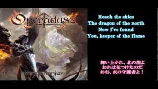 OPERADYSE - Keeper Of The Flame ★日本語の歌詞訳(Lyrics)つき。