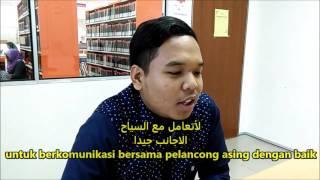 kuim assignment video arab temuduga