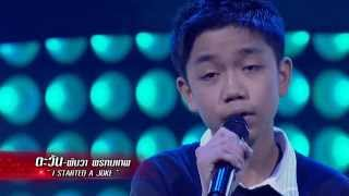 The Voice Kids Thailand - ตะวัน - I Started A Joke - 22 Feb 2015