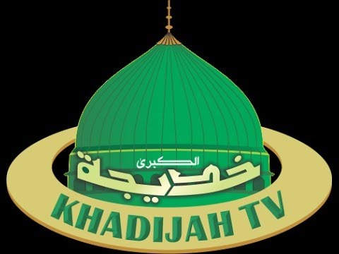 Khadijah TV Live Stream