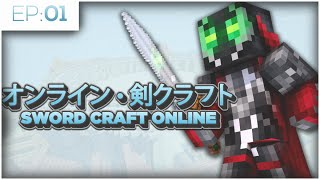 "Sword Art Online - ""CANT GET A BREAK"" (Minecraft Roleplay Adventure) S3 #1"