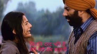 Kitni dard bhari hai teri meri prem kahani full song