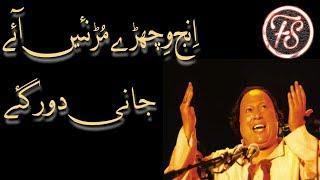 jani-door-gaye-ustad-nusrat-fateh-ali-khan-nfak-line-whatsapp-status-nfak-line-foreverstatus